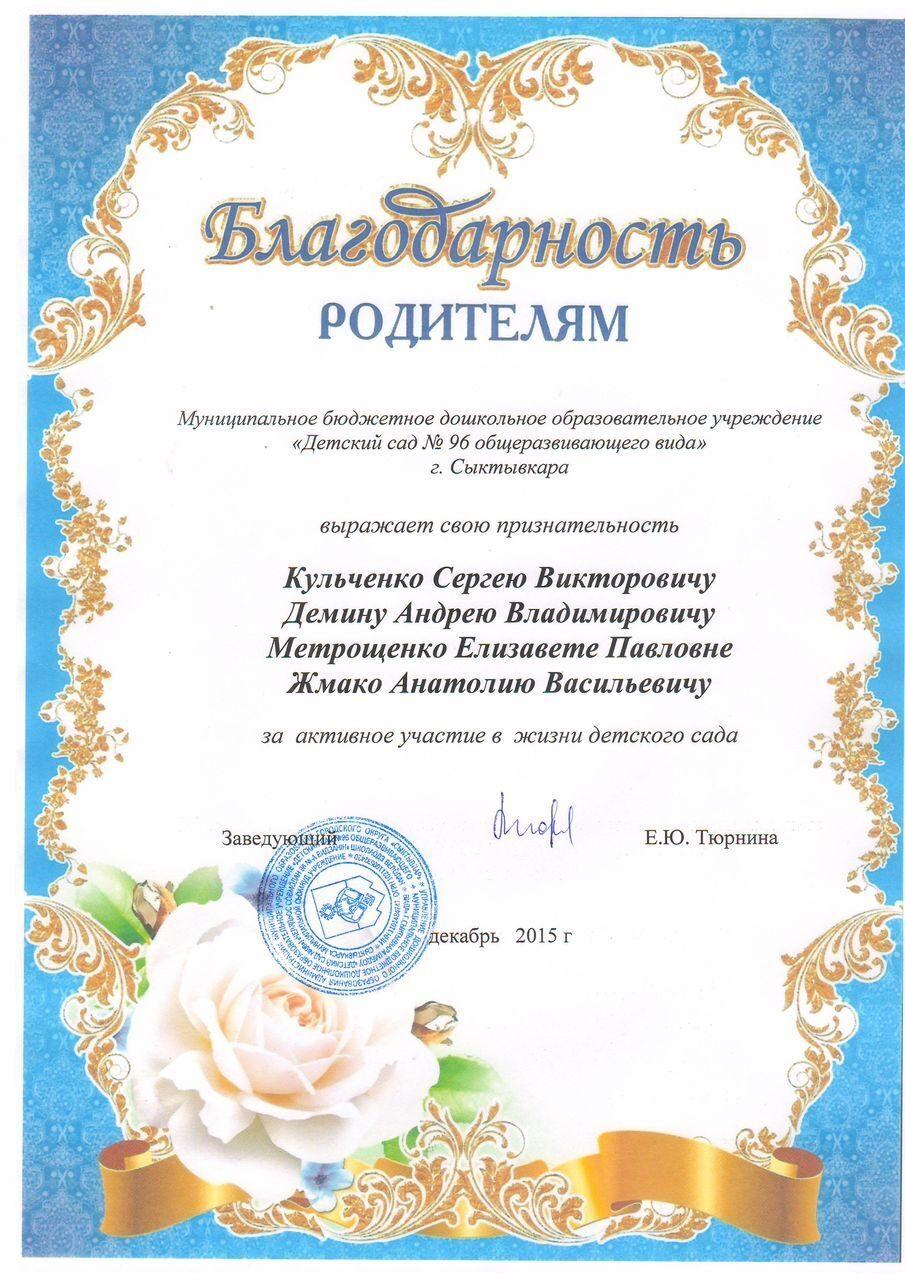 Брату Лучшие поздравления